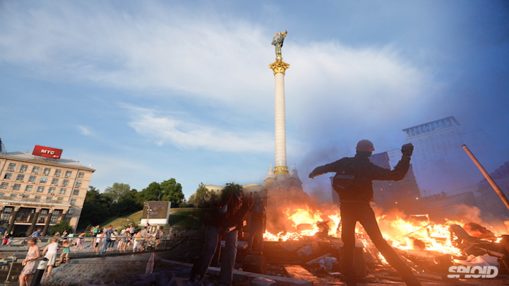 Майдан: до и после