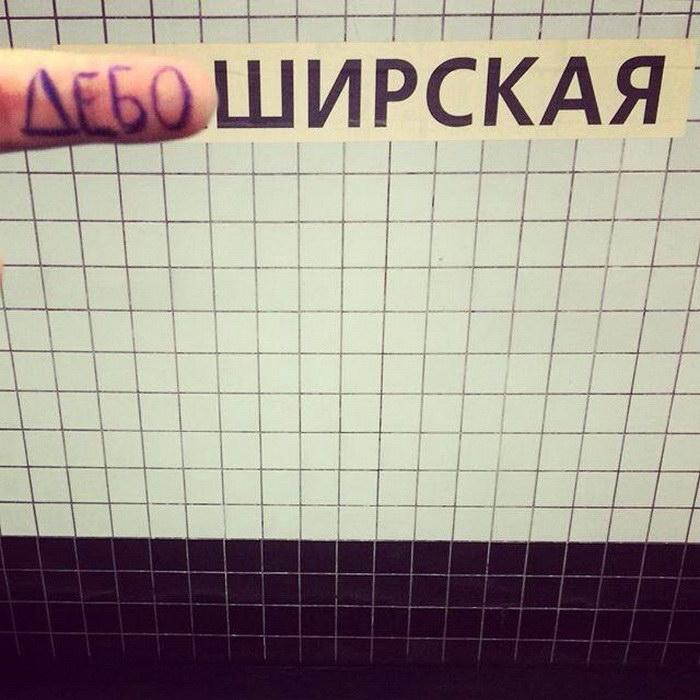 Новые станции метро в проекте Павла Буранова
