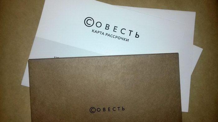 sovestcard.ru
