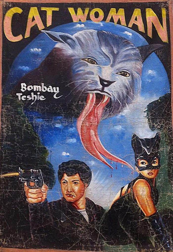 Смешные киноплакаты из Ганы