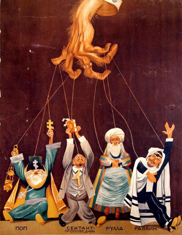 Советская антирелигиозная пропаганда в книге Roland Elliott Brown