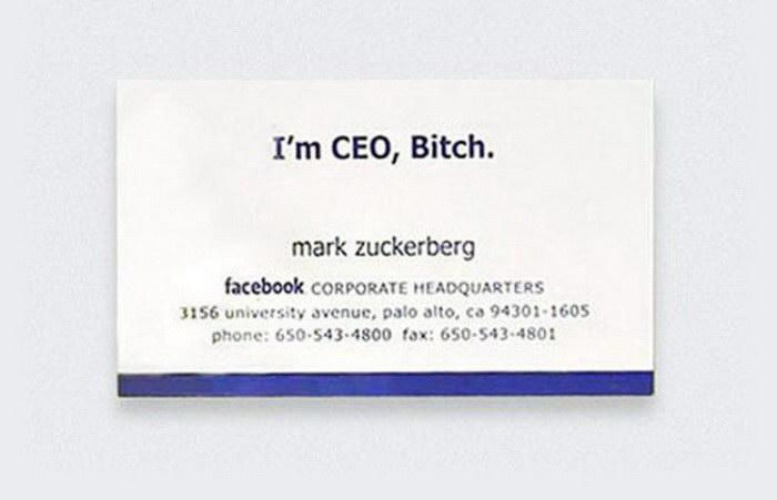 20 визиток известных людей