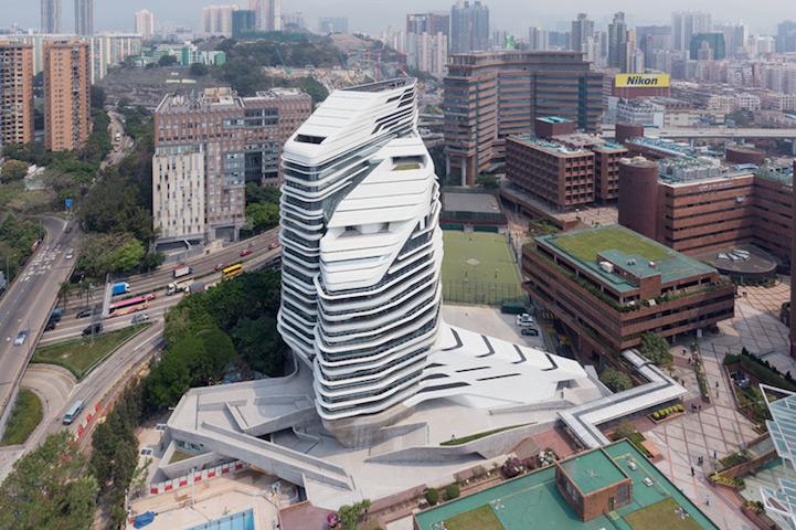 Здание в Гонконге