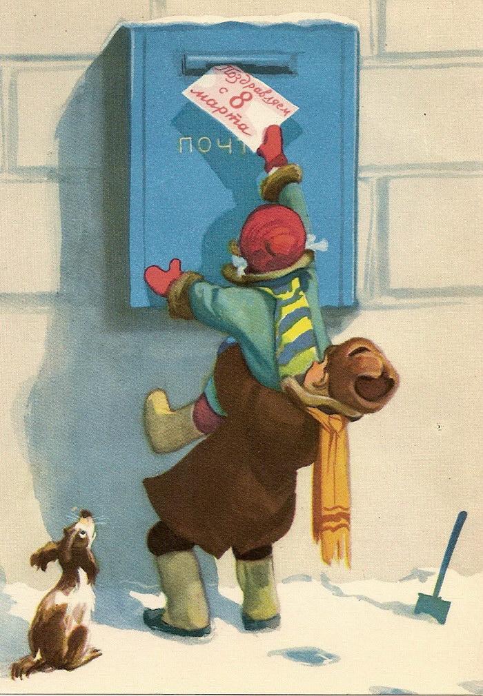 20 советских открыток к празднику 8 марта