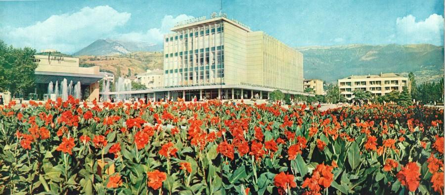 Крым в 1970-х годах