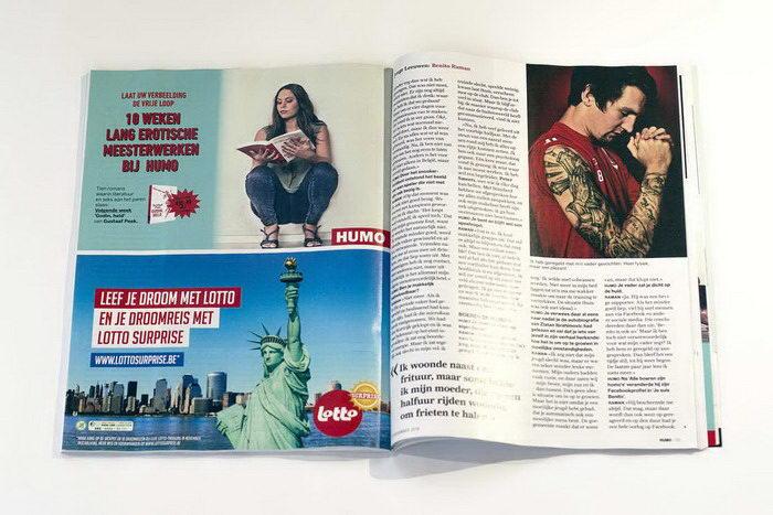 Скрытый эротизм: совмещенная реклама в журнале