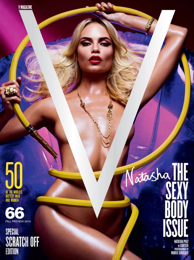 Вспомним самые жаркие фотоработы в журнале V Magazine