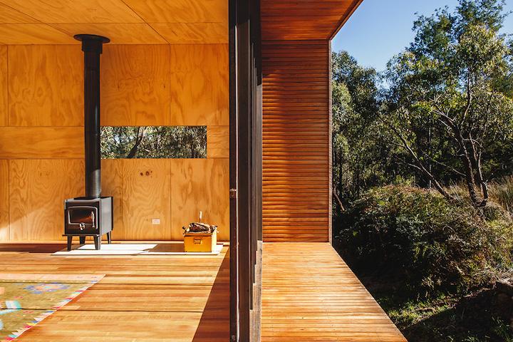 Небольшой австралийский домик
