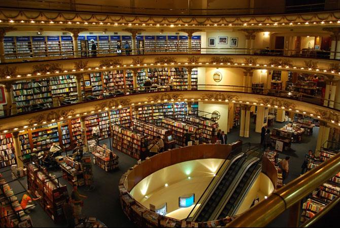 Необычные книжные магазины
