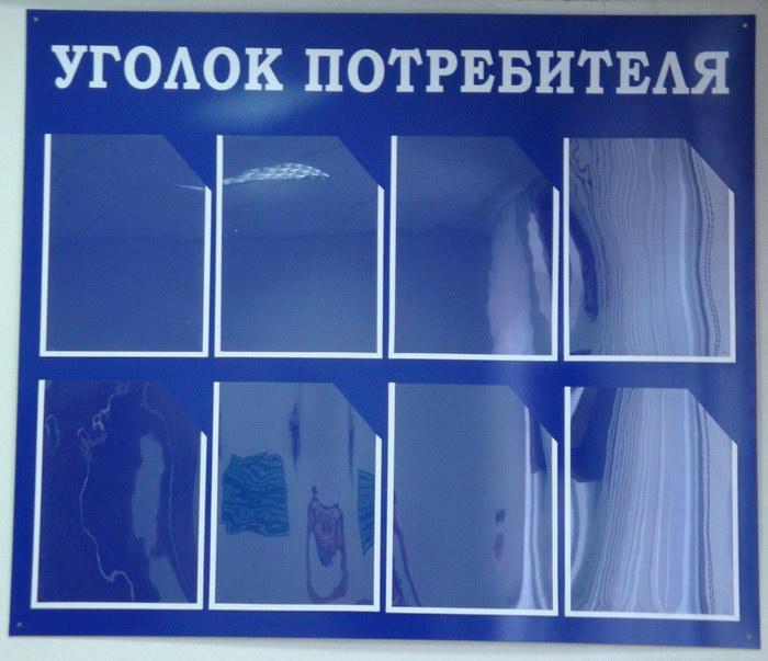 stendprint.com.ua