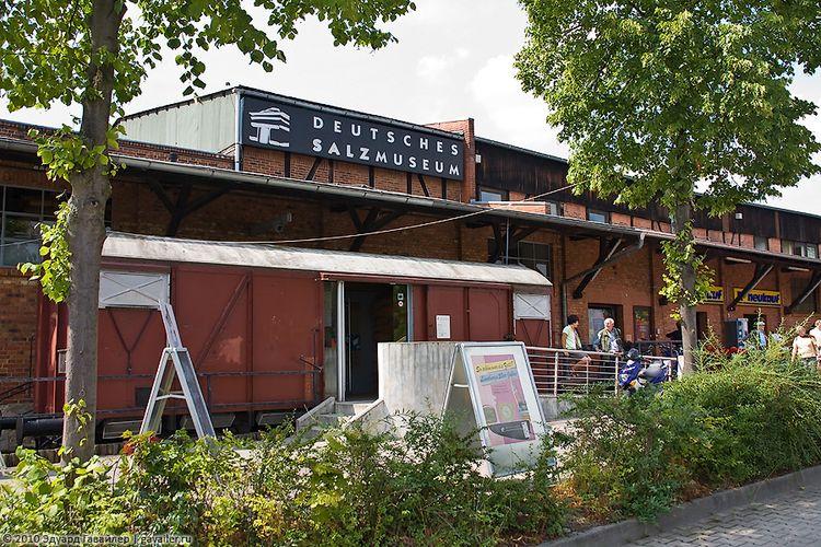 Музейная соль Люнебурга