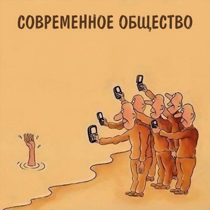 Наша зависимость от смартфонов в картинках