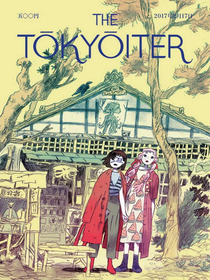 The Tokyoiter: обложки журналов в японском стиле авторства разных художников