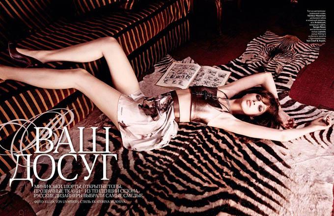 Русская фотосессия в Vogue