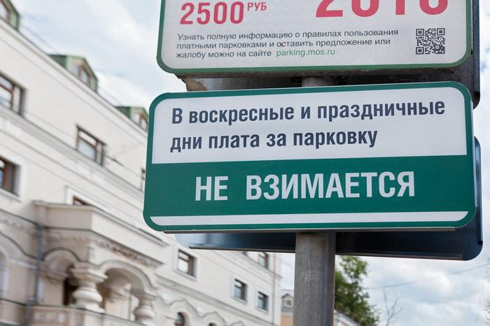 http://allparkings.ru/