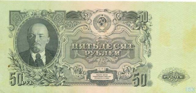 Советские деньги фото 1 рубль 1923 года серебро цена