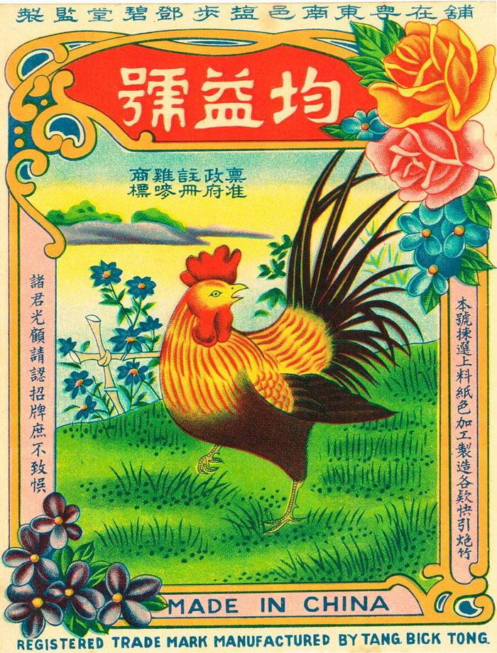 Винтажные упаковки китайских фейерверков: коллекция Michael McHenry