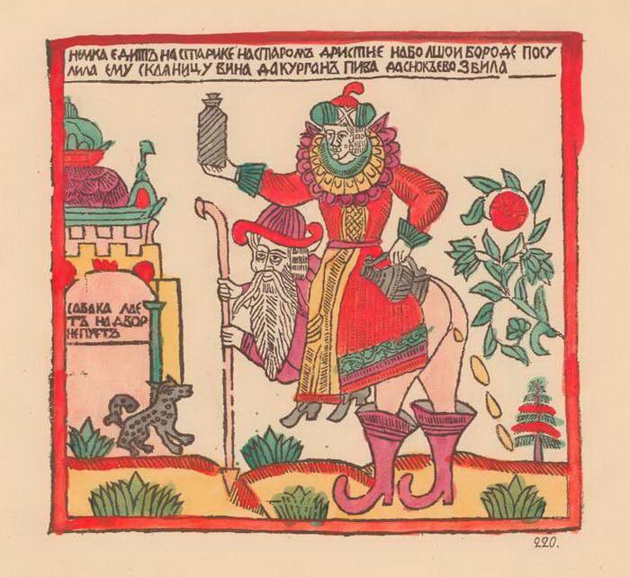 Российские лубочные картинки XVII-XVIII веков