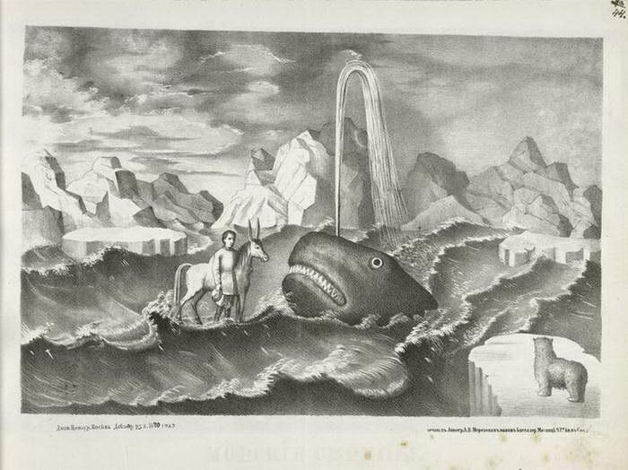 Лубок XIX века из библиотек российских императоров