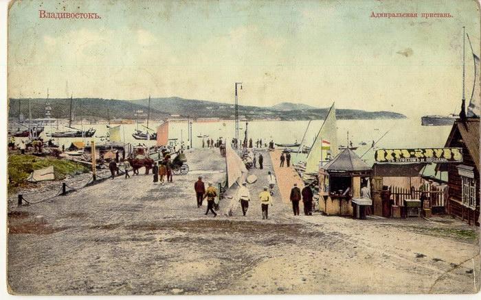 Фото Владивостока в начале XX века