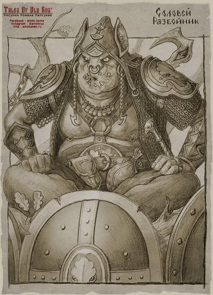 Герои русских былин и сказок в иллюстрациях Романа Папсуева