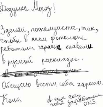 Разные прикольные записки