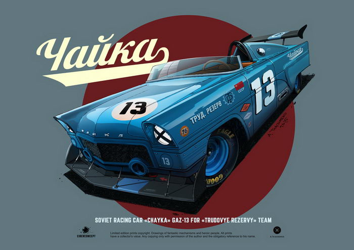 Иллюстрации автомобилей Андрея Ткаченко