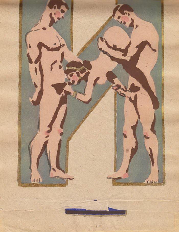 Неприличный алфавит советского скульптора Сергея Меркурова