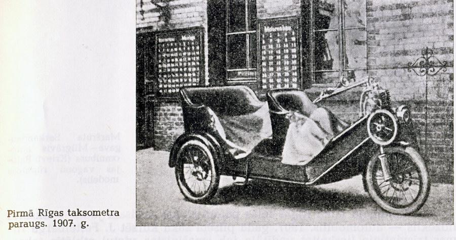 История такси: как появилось первое такси в мире