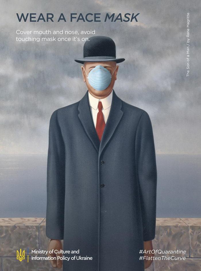Искусство карантина: коронавирусные плакаты Looma