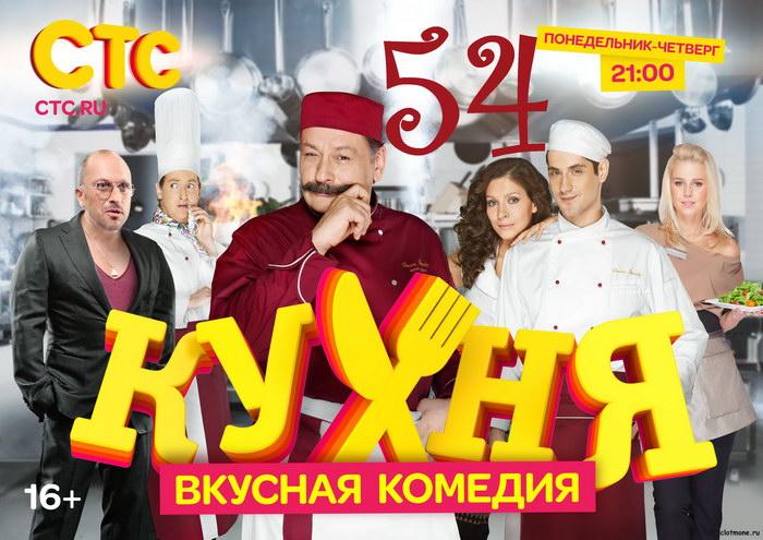 Топ-5 русских сериалов 2014 года