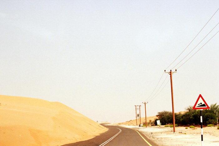 На автомобиле по ОАЭ: фото Silvia Conde