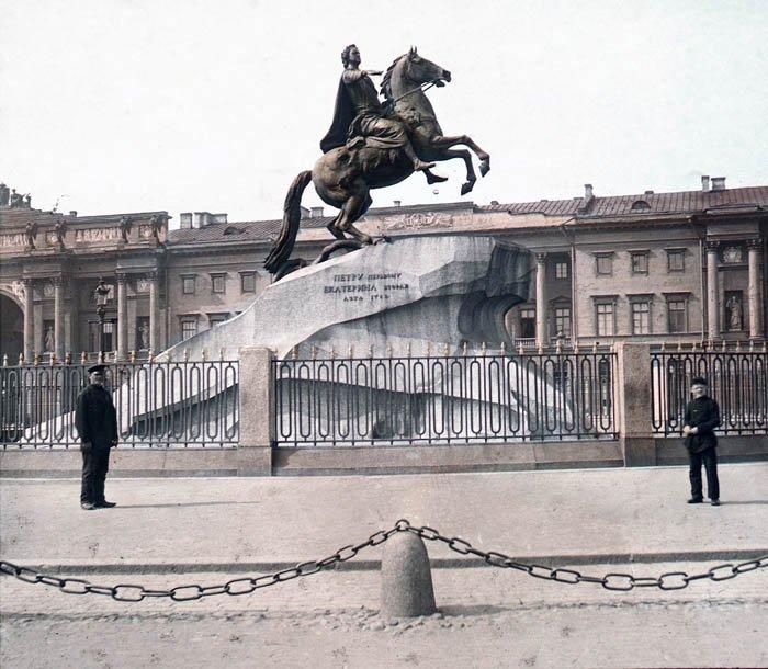 Россия в прошлом