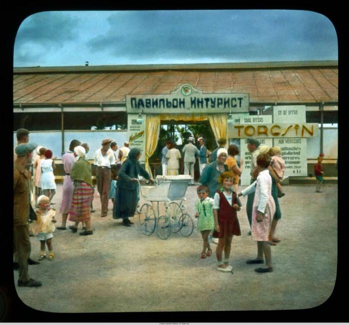 Одесса 1930-х годов в фотографиях Branson DeCou