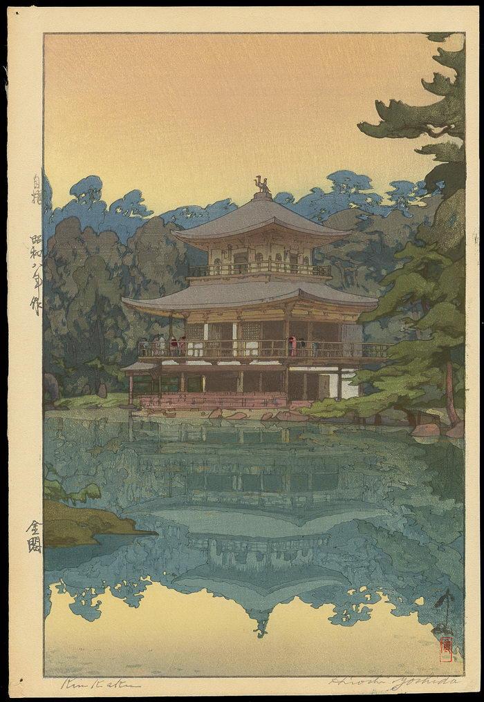 Картины Hiroshi Yoshida