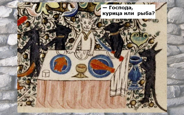 Средневековые картины с современным смыслом