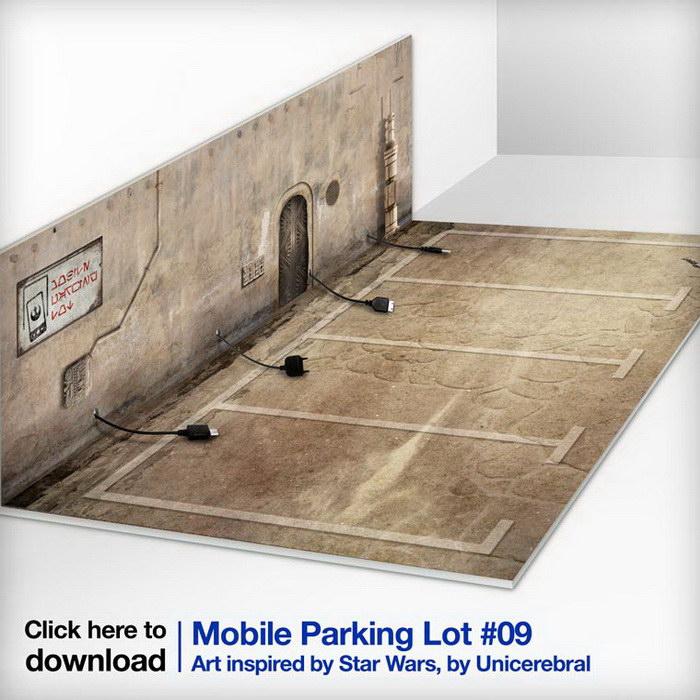 Мобильная парковка: стоянка для ваших смартфонов