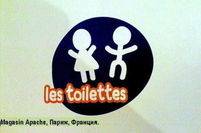 Туалетный таблички