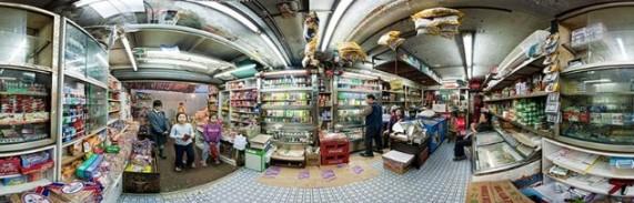 Гонконг – уникальные 360° панорамы