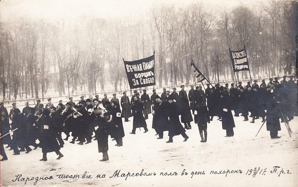 Санкт-Петербург 1917 года