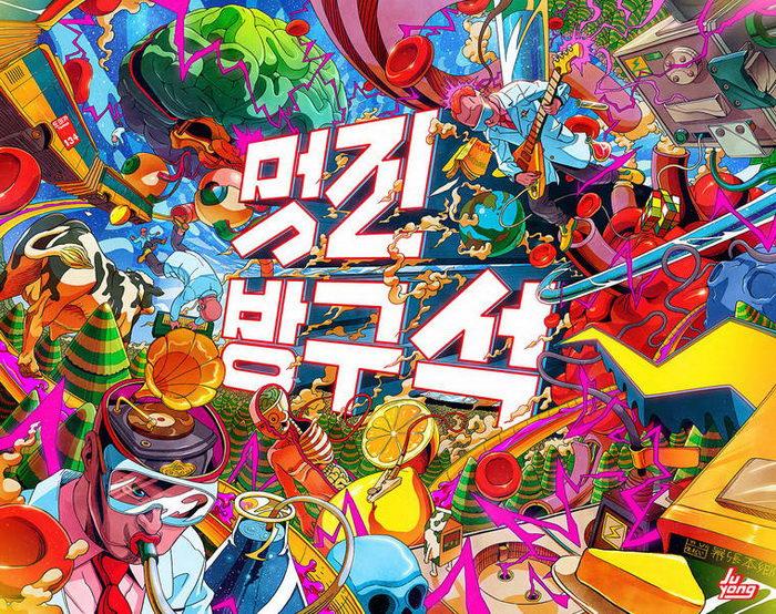 Цветные иллюстрации Lee Juyong