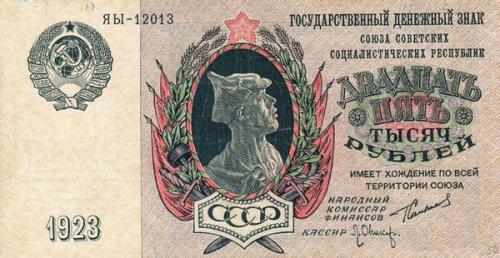 Русские бабки