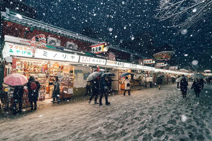 Заснеженный Токио в фотографиях Yuichi Yokota
