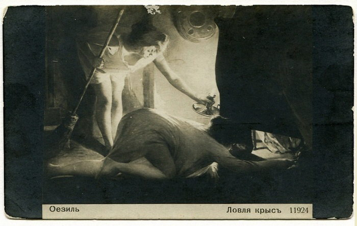 Дореволюционные открытки с интересными сюжетами