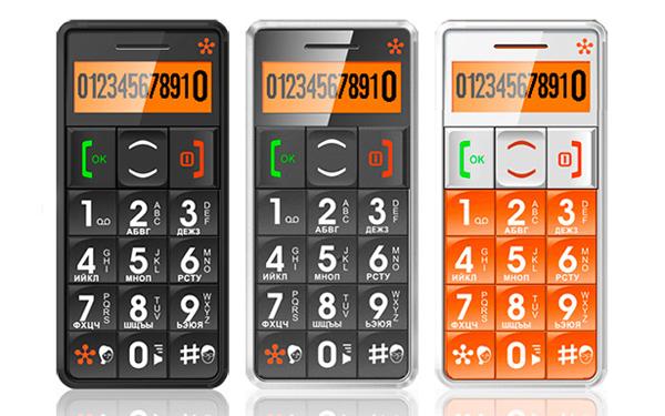 Необычные модные телефоны
