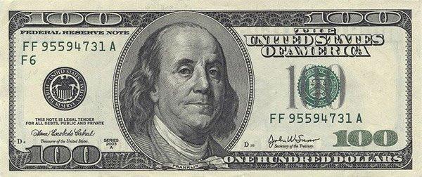 Состоялась презентация новой купюры 100 долларов
