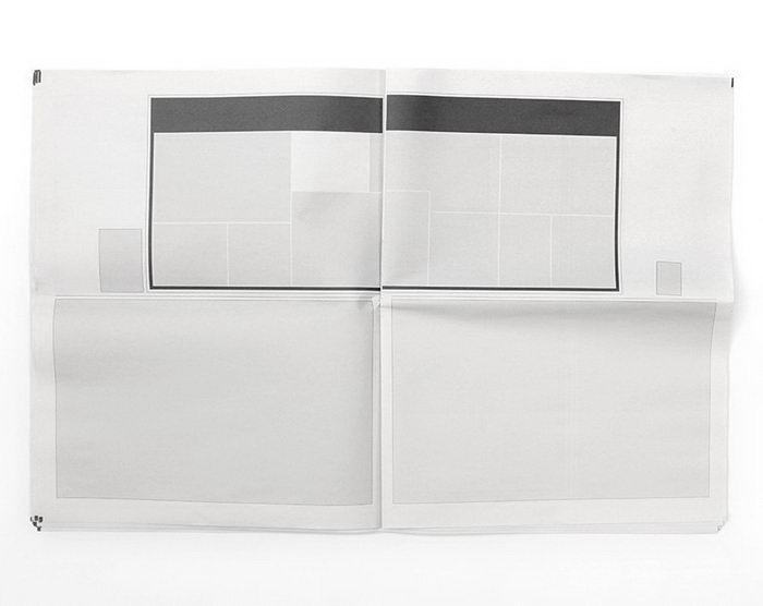 Если бы газеты были пустыми
