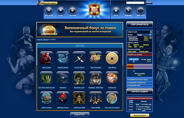 gamblingobzor.ru