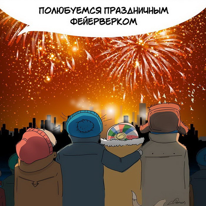 Подготовка к Новому году в иллюстрациях Bird Born