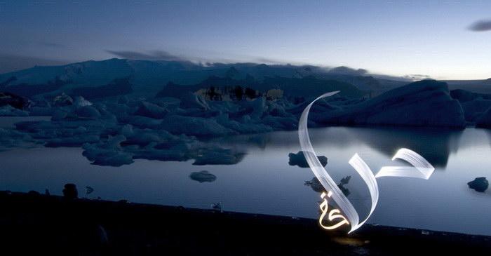 Арабская светопись Kaalam
